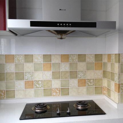 50x50cm Mosaic Self-adhensive Ceramic Tile Wallpaper Bathroom Kitchen Glass Film WaterProof wall decals paper(China (Mainland))