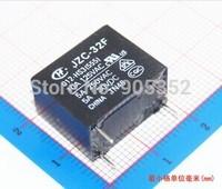 20PCS 12V Volt Power Relay JZC-32F/012-HS(555) 4PINS