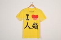 New Anime Mens T Shirt No Game No Life Cosplay TEES Summer Yellow Cotton Tshirt O Neck TOPS