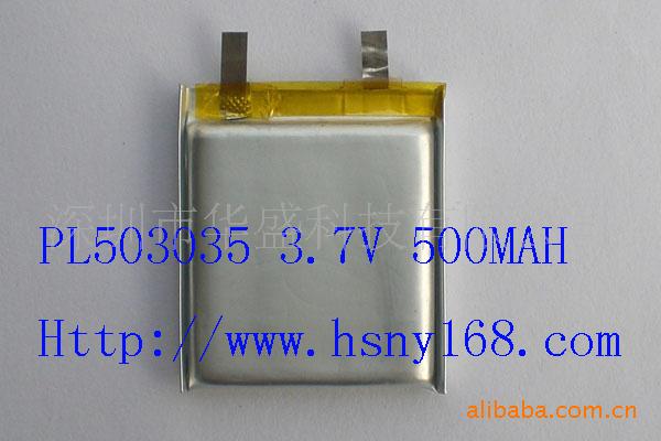Washington lithium battery supply 503,035 rechargeable lithium polymer battery 500MAH lithium polymer battery(China (Mainland))