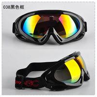 Brand Ski Snowboard Goggles For Men Women Snow Sport Protection Glasses Eyewear Single Layer Lens esqui gafas de sol #038