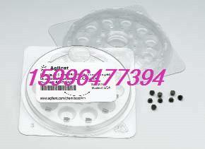 coluna junta anel de pressão capilar ponteiras 5080-8853 grafite grafite grafite anel esteira(China (Mainland))