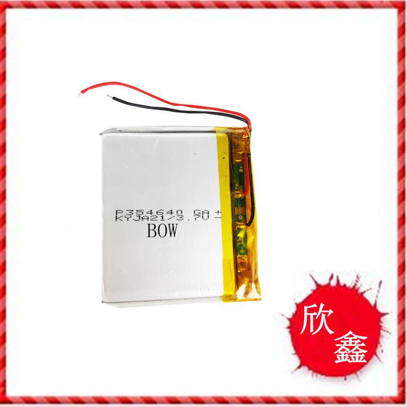 Аккумулятор Battery Meizu M6 900MAH MP4/MP5 335085 325085 355080 mp4 battery slim