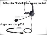 Hion For630 Single ear noise cancellation call center,training center headset,earphone,headphone,telephone QD professional