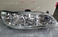 Free shipping!1998~2002 .A-c.c.o.r.d headlight/Headlamp  2.0 2.3 CG5 CF9 ;(Don't have bulb),2pcs/set,good quality!