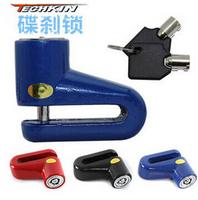 21031 TECHKIN mini bike lock disc lock anti-theft lock mini disc lock motorcycle lock bicycle accessories