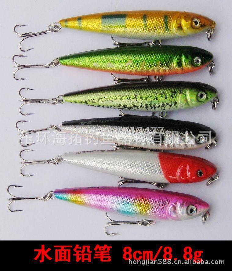 купить приманку для клева рыбы
