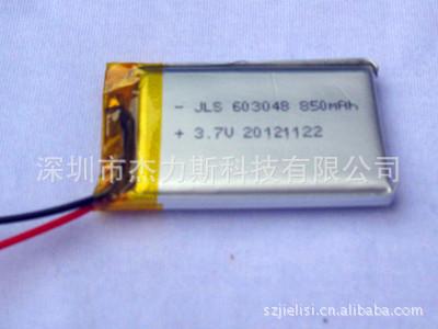 GPS Navigator   Digital Photo Frame Lithium Battery   Lighting polymer battery   603481000mAh3.7V(China (Mainland))