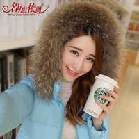 Genuine 2014 winter new Korean Slim Girls Nagymaros collar hooded down jacket big yards long section thick coat