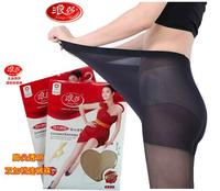 Brand Langsha Large wide-body fat women XL pantyhose  pregnant pantyhose women slim double plus crotch stockings 4 colors
