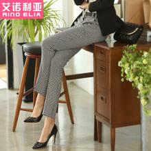 women Leisure pencil pants(China (Mainland))