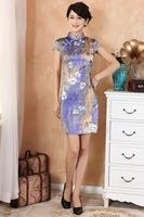 Carming Fashion Chinese Women's Mini Evening Dress Cheongsam Size:S-XXL