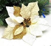 Free Shipping 2014 Christmas Tree Ornament Christmas decoration 20cm beige white gold three layer DIY Christmas flower