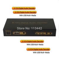 New arrival 5.1ch Digital audio decoder converter box DTS/AC3 Audio decoder converter with USB media function