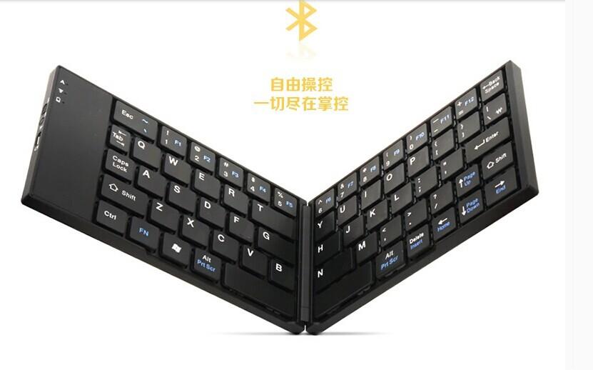 Free shipping Wireless Bluetooth cute mini folding portable computer small keyboard LXJS0002(China (Mainland))