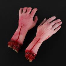 adereços halloween 1pc sangue mão quebrada hauted braço casa decoração de festa de abastecimento(China (Mainland))