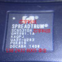 SC6531D  SC6531DA  SC6531  CPU  New original  100%