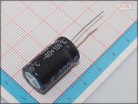 100Pcs 13mm*20mm 220uF 100V Though Hole Alumilum Electrolytic Capacitor