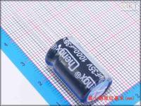 100Pcs 13mm*20mm 1000uF 35V Though Hole Alumilum Electrolytic Capacitor