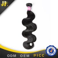 Guangzhou Jinpai Hair Products Firm Very Cheap Brazilian Hair