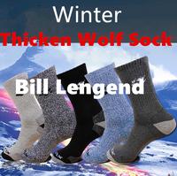 Winter Thicken socks  Europe America popular outdoor sports hiking wolf sock men's trekking  wicking socks famous brand