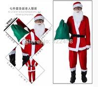 hot sale ! High-grade gold velvet Christmas clothes