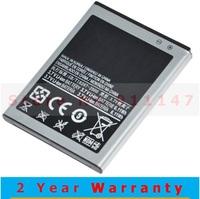 EB-F1A2GBU Battery For SAMSUNG Galaxy S2 I9100 9100 i9100g i9103 i9105 I9108 i9050 i9188 i77 T989 Batteries Battery