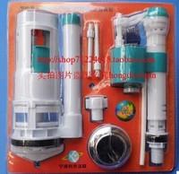 Toilet water tank accessories set abs double drain valve water inlet valve general split one piece toilet