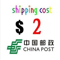 Shipping cost $ 2 Special link for mixed order less than 10 usd, we can send, but you need to pay the post! Thank you