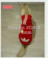 Winter La Plush thickened Satsuma big dog clothes