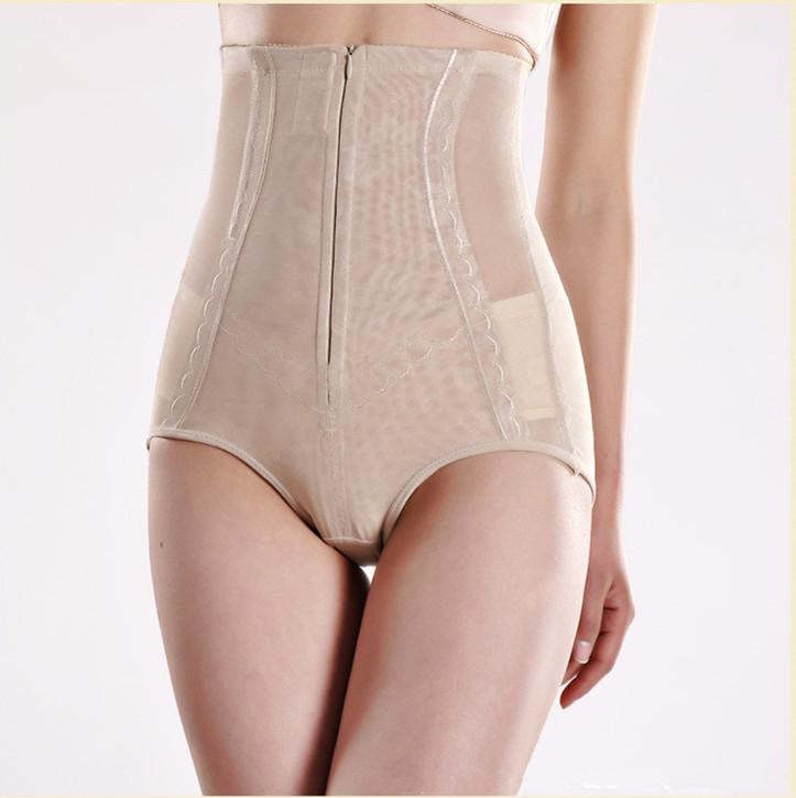 Zip Panties 120