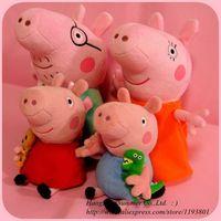 2014 New Peppa Pig Family 4pcs/lot plush toys dolls baby kids toys george Daddy Mummy Birthday Gif free shipping