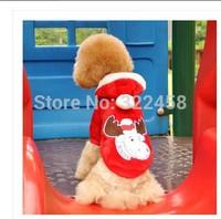 Christmas holiday dog outfit