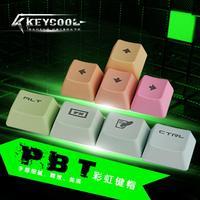 Kay Cool keycool 108 PBT keycaps Korea rainbow dip degree filco np cherry GM for computer