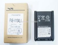 Free Shipping 10pcs/lot FNB-V104Li High quality Li-ion 2000mAh suffice capacity two way radio battery for YAESU /Vertex Standard