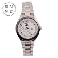 free shipping wholesale fashion multi-function women's Quartz full stainless  steel band wrist watch wholesale LB8725