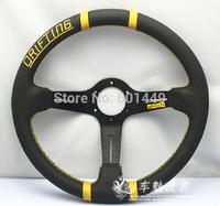 Modified leather steering wheel - MOMO Racing 14-inch wheel