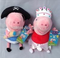 2pcs/lot 23cm Ballet Peppa Pig and Pirate George kids toys soft plush dolls