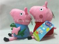 2pcs/lot Pepa/Pepe/Pepper/Pink Pig plush toys George pig dolls Children gift