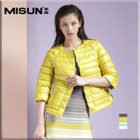 2014 slim sweet design thin short down coat female coa14100705