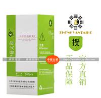 free shipping Sterile Acupuncture Needles Single Use 500pcs/box, Acupuncture needle brand zhongyantaihe