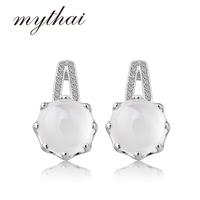 Very Thai white chalcedony earrings Korean version of the lovely ladies 925 silver gilt earrings simple small birthday gift