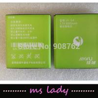 COMPATIBLE HIGH QUALITY for Jiayu JY-G4 3000mAh Battery Jiayu G4 G4T G5 Free shipping with Tracking code