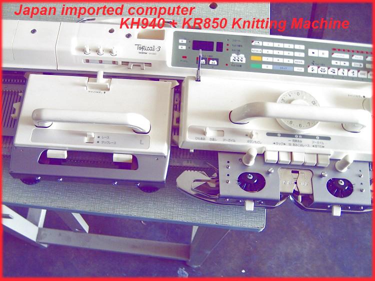 + KR850 вязальная машина,
