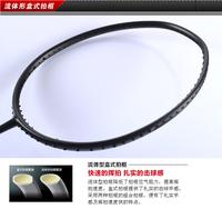 2015 New Professional player training racket heavy badminton racket for stiff shaft 150g/180g/210g training racquet