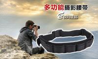 2ps Padded Camera Waist Belt Lens Bag Holder Case Pouch Holder Pack Strap Adjustable