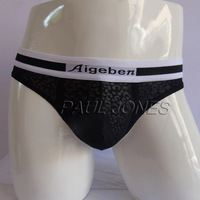 Brand New Fashion Men's Underwear Top Selling Boxers For Man Sexy Backless Lace Y Front Shorts Trunks Panties CL7087