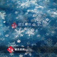 Width 150cm the princess dress GLITTER fabric Blue snowflake organza fabric snowflakes sewing tecido tissue(China (Mainland))