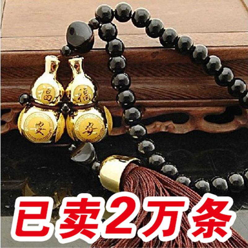high-gradeExplosion models double gourd ornaments gilt gilded double gourd pendant car pendant double gourd wholesale 5A1(China (Mainland))