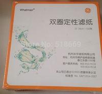 Shuangquan enhanced qualitative / quantitative filter paper, 7 to 18 cm diameter,100 pcs/pack